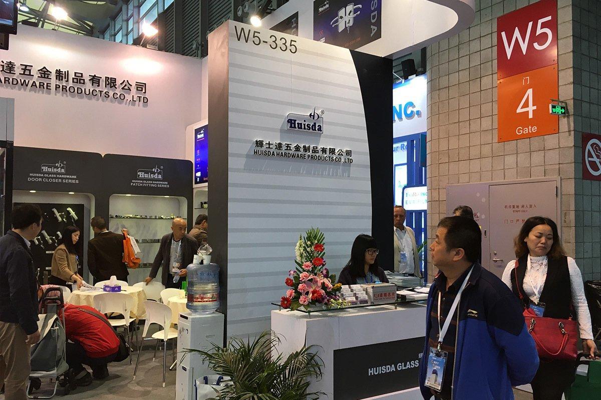 Exposición de April Shanghai