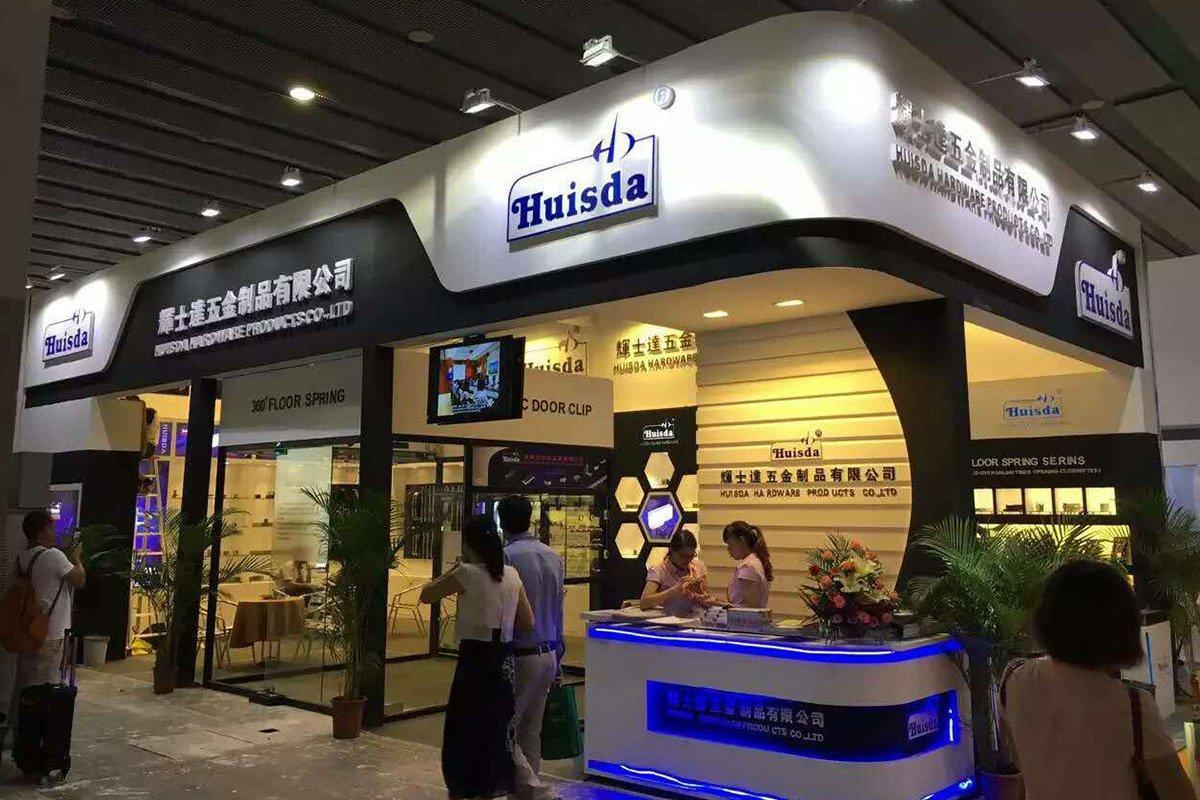 Июль Гуанчжоуская выставка