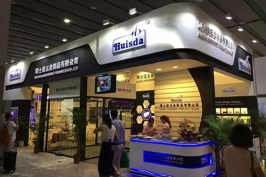 July Guangzhou Exhibition