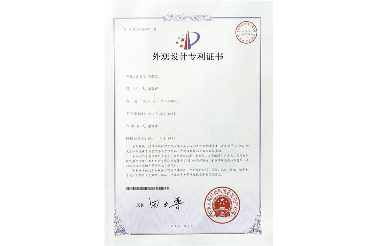 (Caja de embalaje) Apariencia Diseño Certificado de Patente