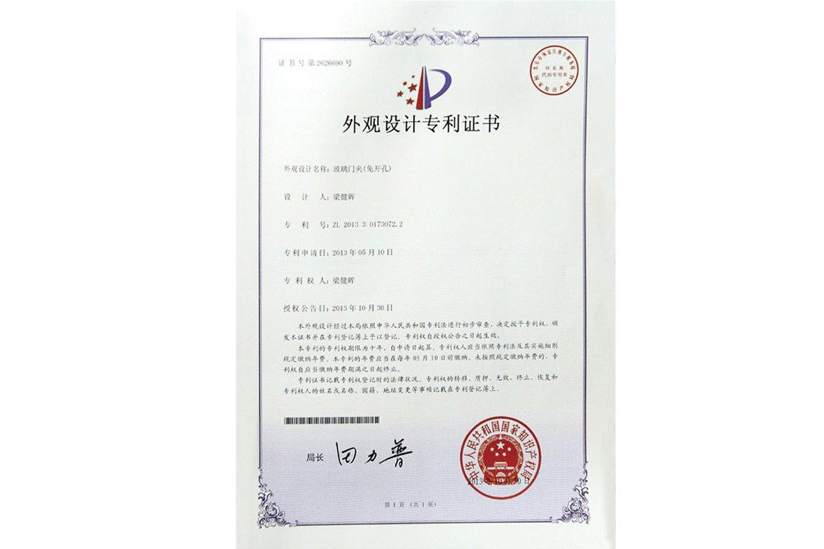 (Glass door door clip) diseño de concepto certificado de patente